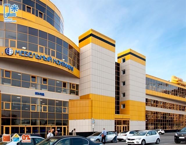 Свежие вакансии в юао москвы бесплатно объявление покупка недвижимости