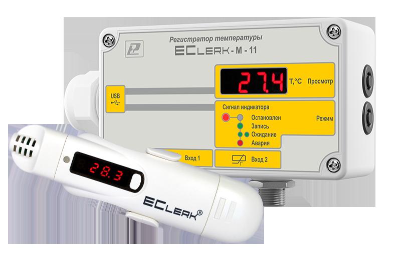 Терморегистраторы EClerk-M для рефрижераторов