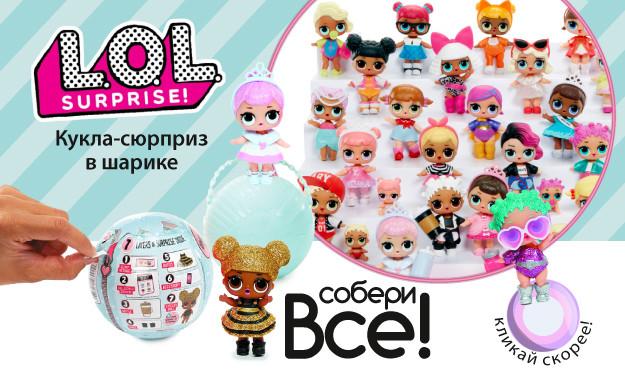 Интернет-магазин игрушек А-Той - купить игрушки для детей