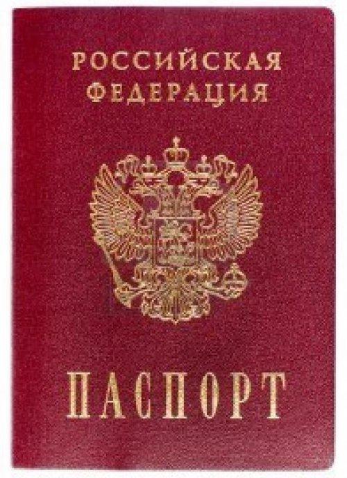 понимал Гражданство определяется по рождению или по паспорту готов
