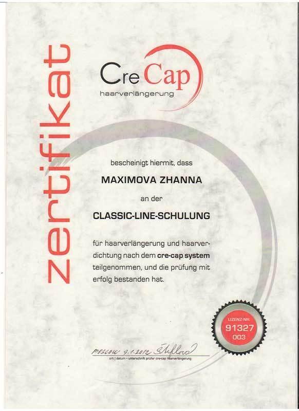 Диплом (сертификат) наращивание волос Cre Cap (итальянское)