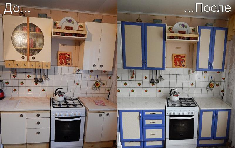 Как обновить кухонный гарнитур своими руками красками фото до и после 1