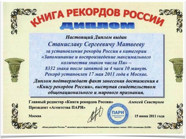 Москва диплом официальный сайт Продукция фабрики Красный Октябрь участвует купить диплом училища в туле в различных москва диплом официальный