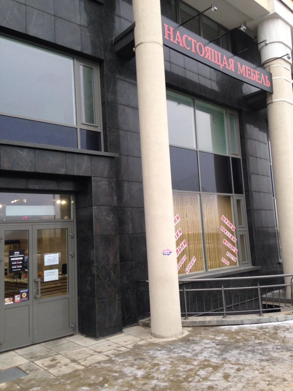 145 детская поликлиника москва официальный