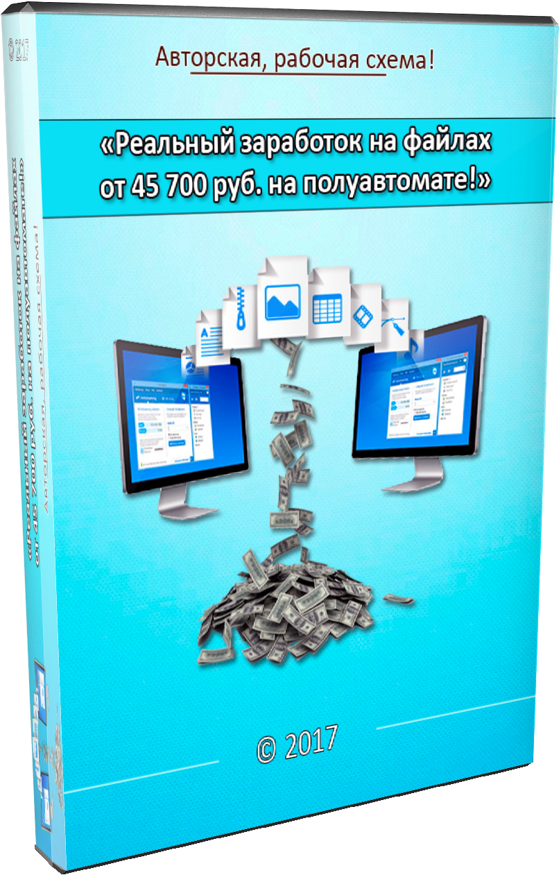 http://u8.platformalp.ru/a10e240f54faf598d7364669037a7b43/94a3689ff02f8f96ff931c564cc45385.png