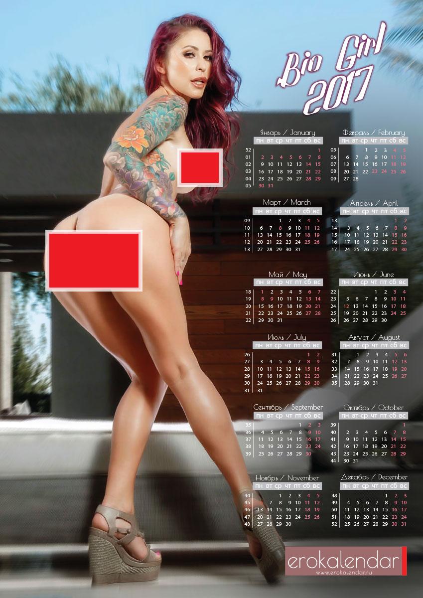 kollektsii-kalendarikov-erotika