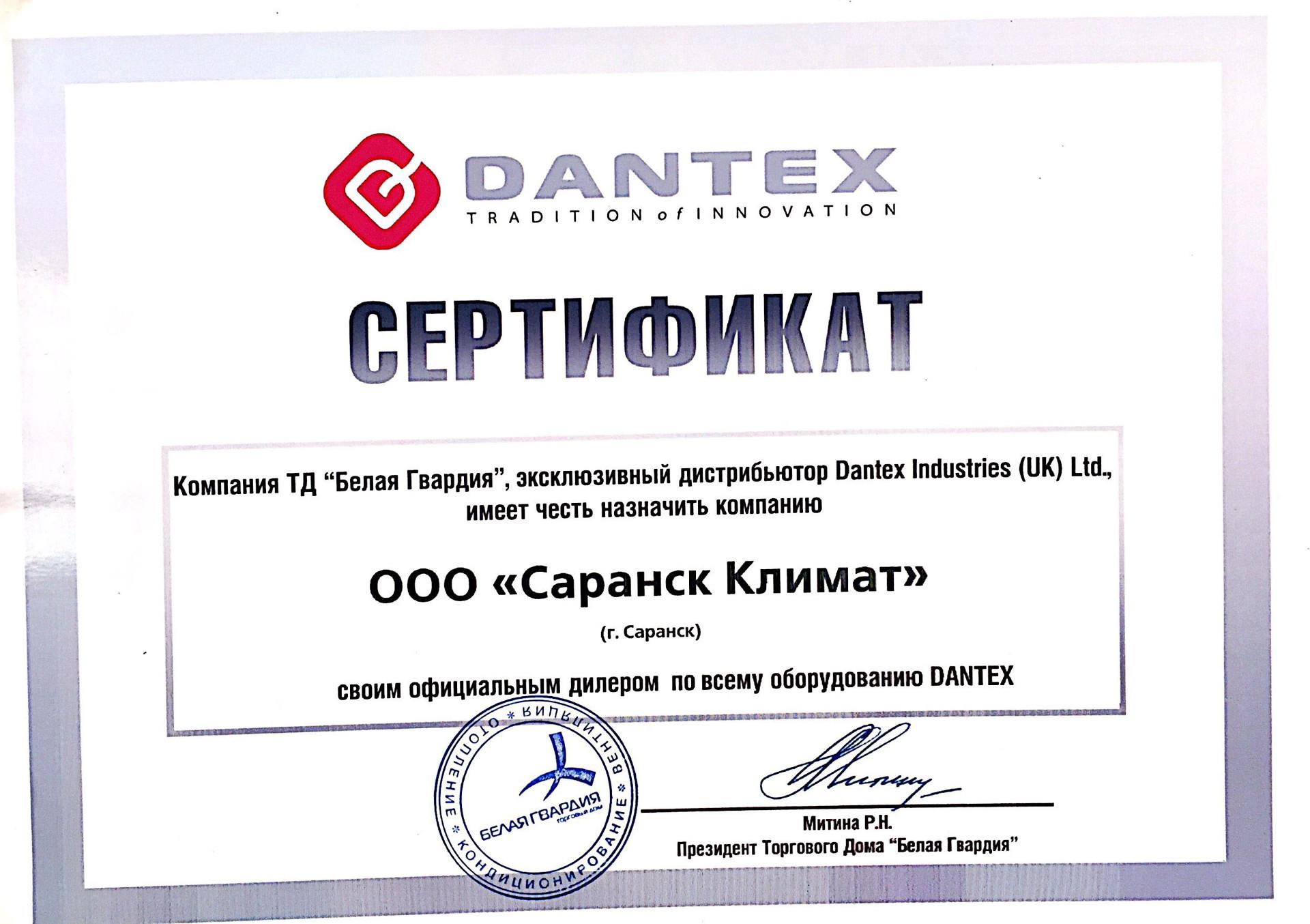 экспресс деньги саранск онлайн заявка