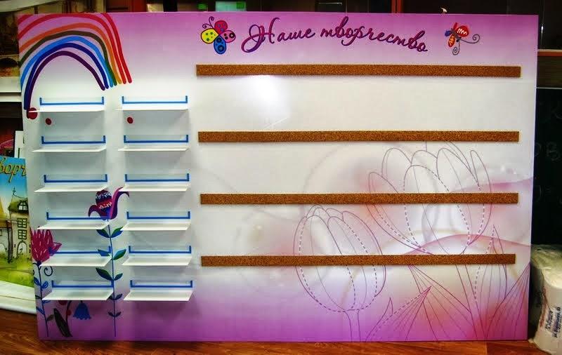 Стенды для поделок в детском саду