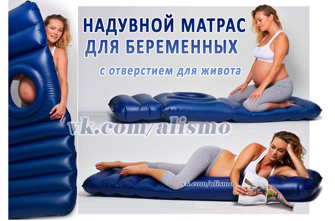 Матрас для беременных: особенности, состав, виды и отзывы