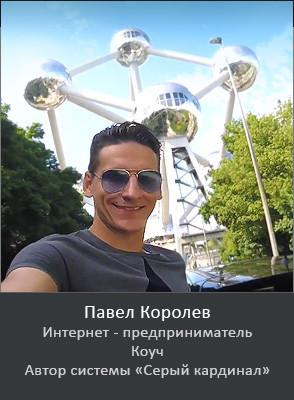 http://u8.platformalp.ru/s/1r726i051/1694d213f1a463560a0a1b142de02296/1c1d929b915ae3f4b08f462988db0e1d.jpg