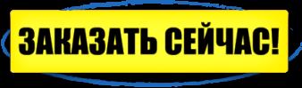 http://u8.platformalp.ru/s/21297g1061/069546d93a98077c4652cb31c0d05288/96ce56f1b549ac1023b45e92376a142e.png