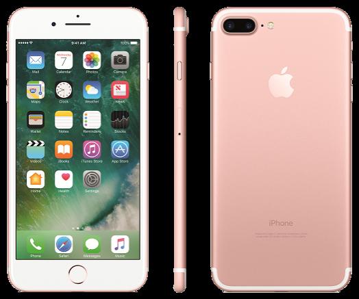 iphone 7 в подарок
