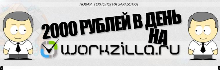 http://u8.platformalp.ru/s/42c9g5s061/1e663826d4252e0f882bd82444177cc5/18c1b2802afb6837adf2d625b6d25d59.png