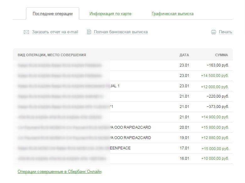 http://u8.platformalp.ru/s/52e817o061/9f460e30429cf3337216a4aab752994c/3aa6de3b21427acabfed47c9a62d6fca.jpg