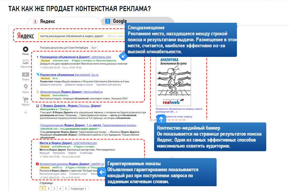 http://u8.platformalp.ru/1fdd72b9fc6717195f76ea7c0783fa25/dd23c113dfdb72b2038408677b5b02d0.jpg