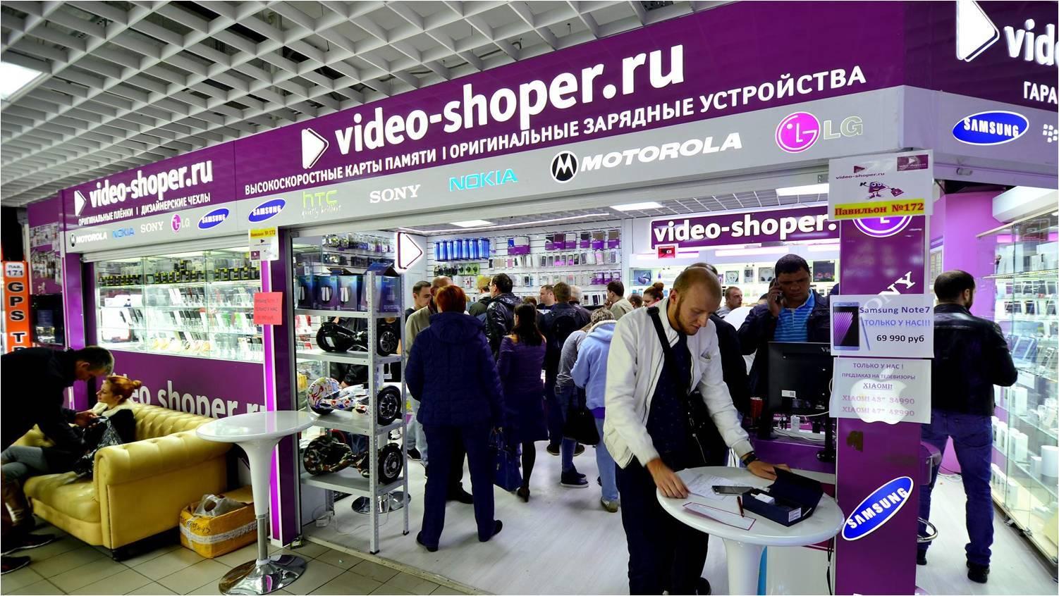 Интернет Магазин Shoper Ru