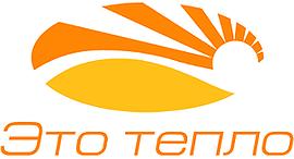 Это тепло логотип