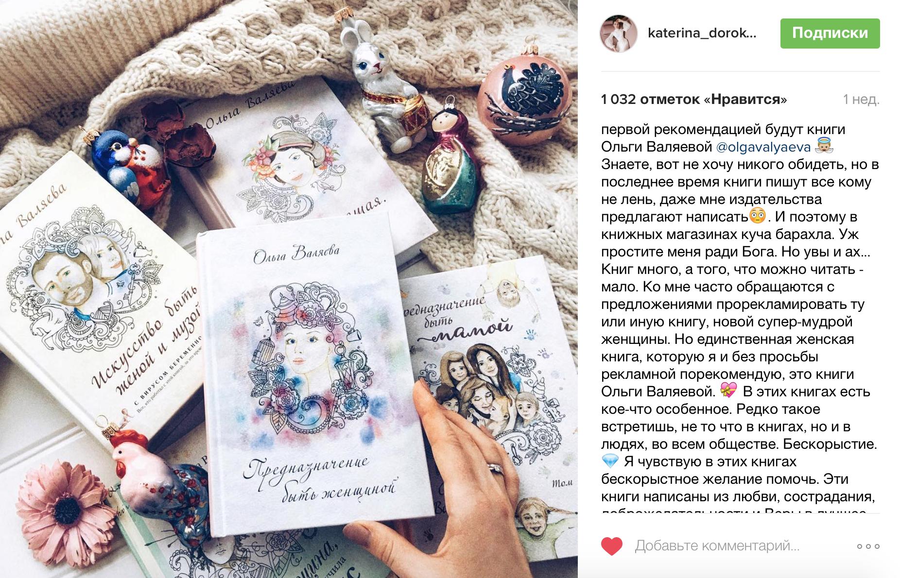 Ольга валяева скачать книгу
