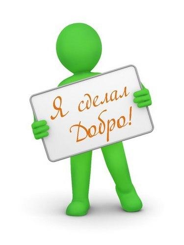 Участник фонда «Народный фонд» получает ежедневное пособие
