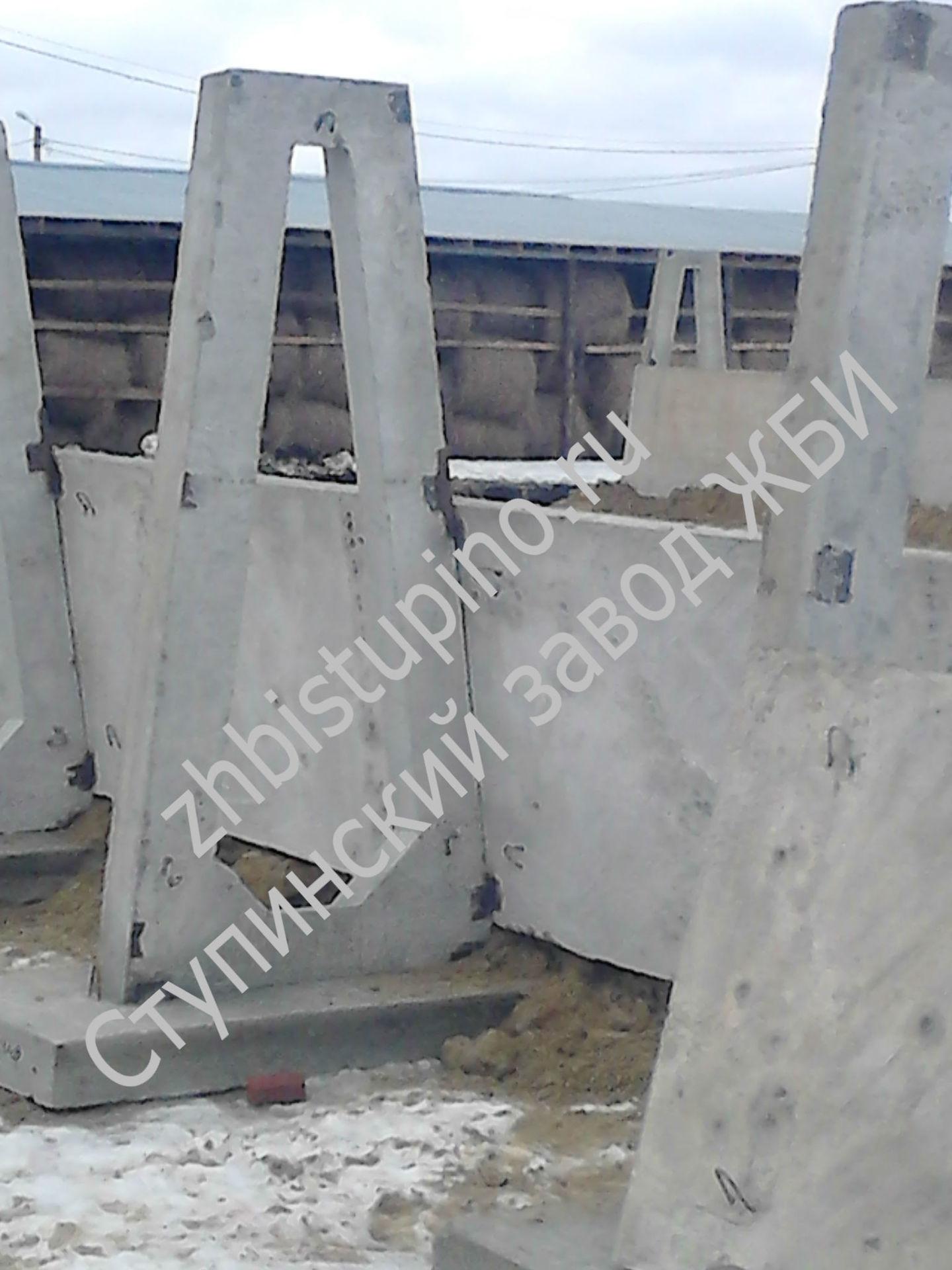 Ступинский бетон растворители бетона