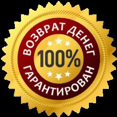Молниеносный заработок от 7700 рублей в день