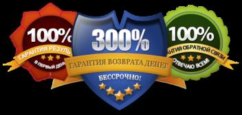 MoneyMaker заработок на автомате от 7 500 до 22 500 рублей в день