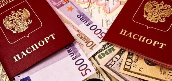 Видеокурс ГОРЯЧИЕ деньги от 5000 руб в день тариф С ТРЕНЕРОМ