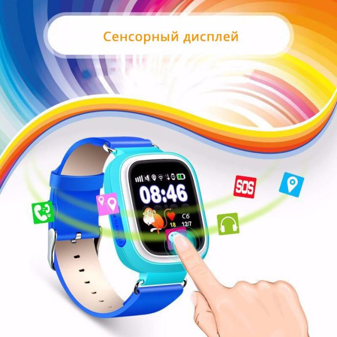 Детские Умные Часы с GPS Трекером Smart Baby Watch Q70