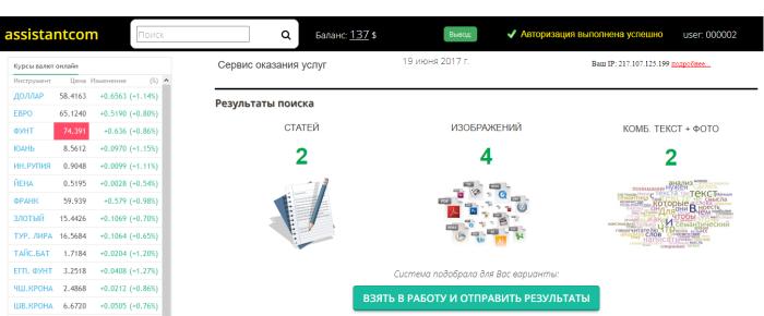https://u8.platformalp.ru/s/426p0md061/76b41a9212cc21220d4ae50774ece14d/3cfc8869ff4051054878aeb45d28acb9.png