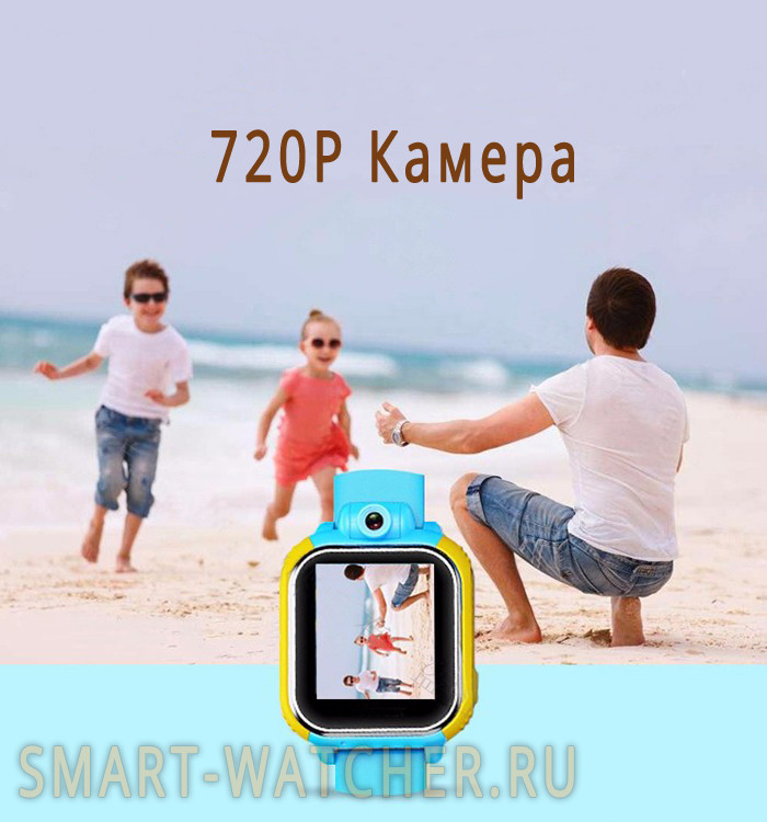 Камера Детские Умные Часы с GPS Smart Baby Watch Q75 Q200 GW1000