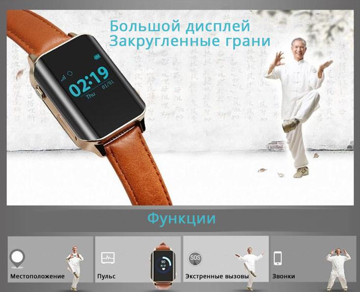 Умные Часы с GPS Трекером Smart Watch D100 (A16 EW200) внешний вид