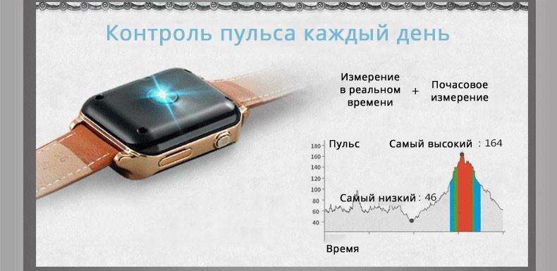 Умные Часы с GPS Трекером Smart Watch D100 (A16 EW200) пульс