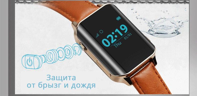 Умные Часы с GPS Трекером и пульсометром Smart Watch D100 (A16 EW200) защита от воды