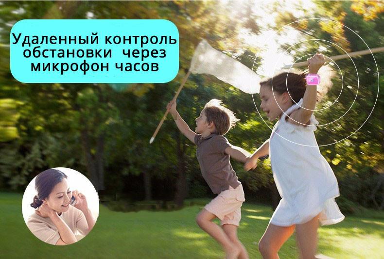 Детские Умные Часы с GPS Трекером Smart Baby Watch Q75 Q200 GW1000 доступ к микрофону