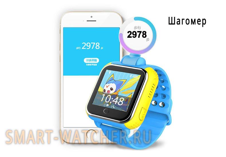 Детские Умные Часы с GPS Трекером Smart Baby Watch Q75 Q200 GW1000 Шагомер