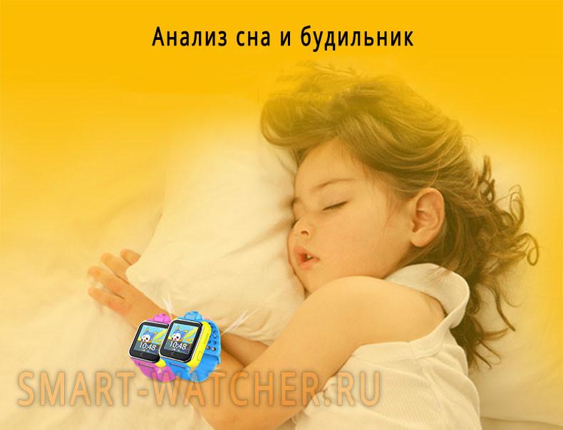 Детские Умные Часы с GPS Трекером Smart Baby Watch Q75 Q200 GW1000 Анализ Сна