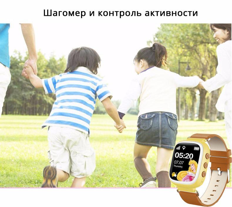 Детские Умные Часы с GPS Трекером Smart Baby Watch Q70 Шагомер