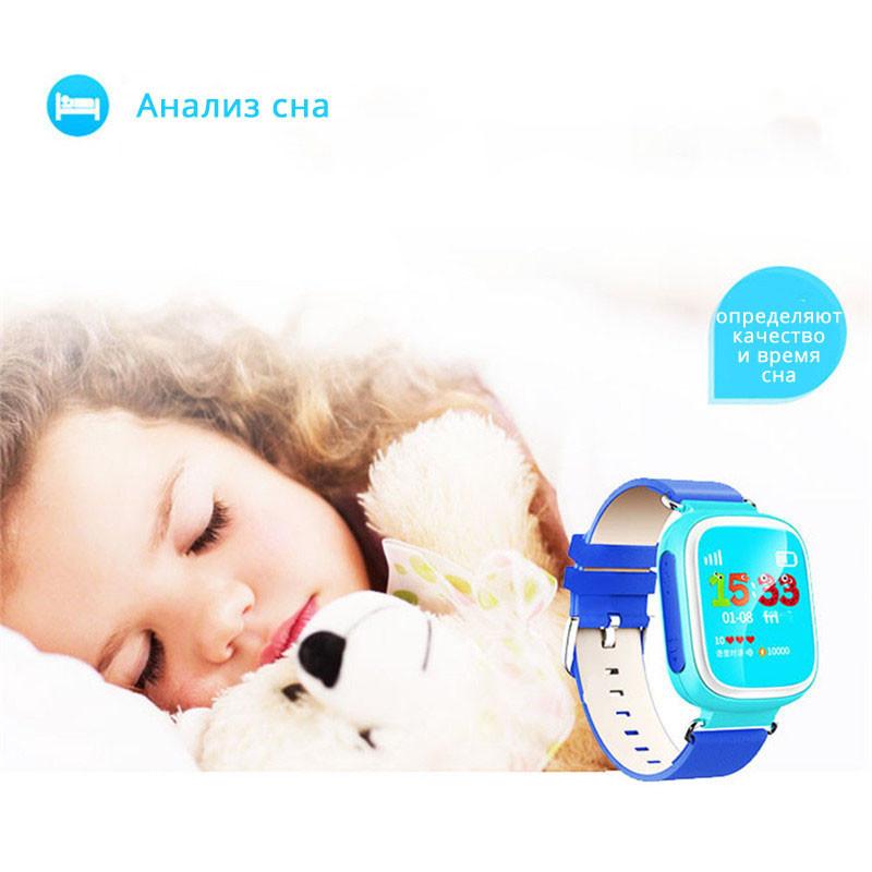 Детские Умные Часы с GPS Трекером Smart Baby Watch Q70 Анализ Сна