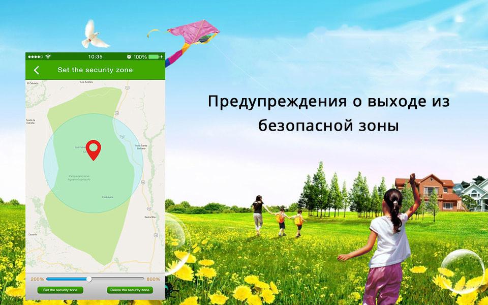Детские Умные Часы с GPS Трекером Smart Baby Watch Q75 Q200 GW1000 безопасная зона на карте