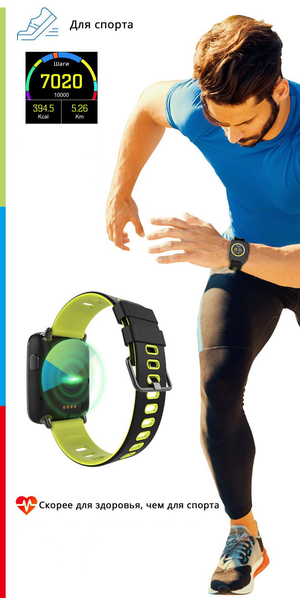 Умные Часы Smart Watch GV68 спорт фитнес здоровье