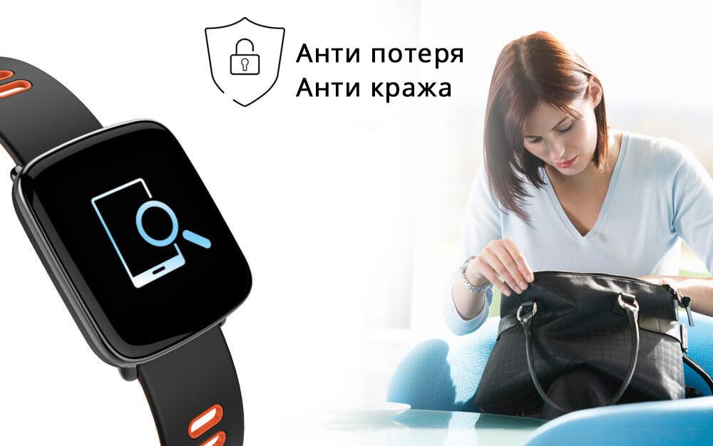 Умные Часы Smart Watch GV68 Анти потеря
