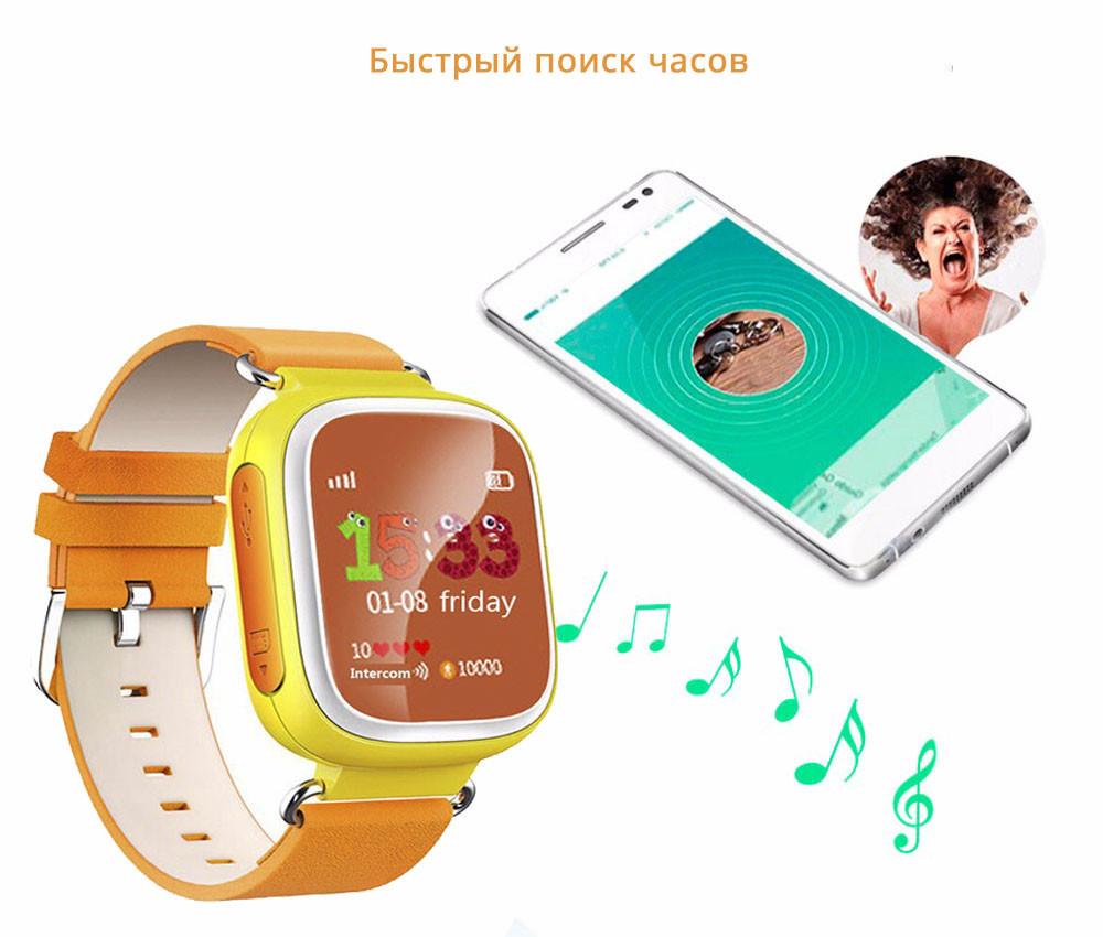 Детские Умные Часы с GPS Трекером Smart Baby Watch Q70 Поиск Часов