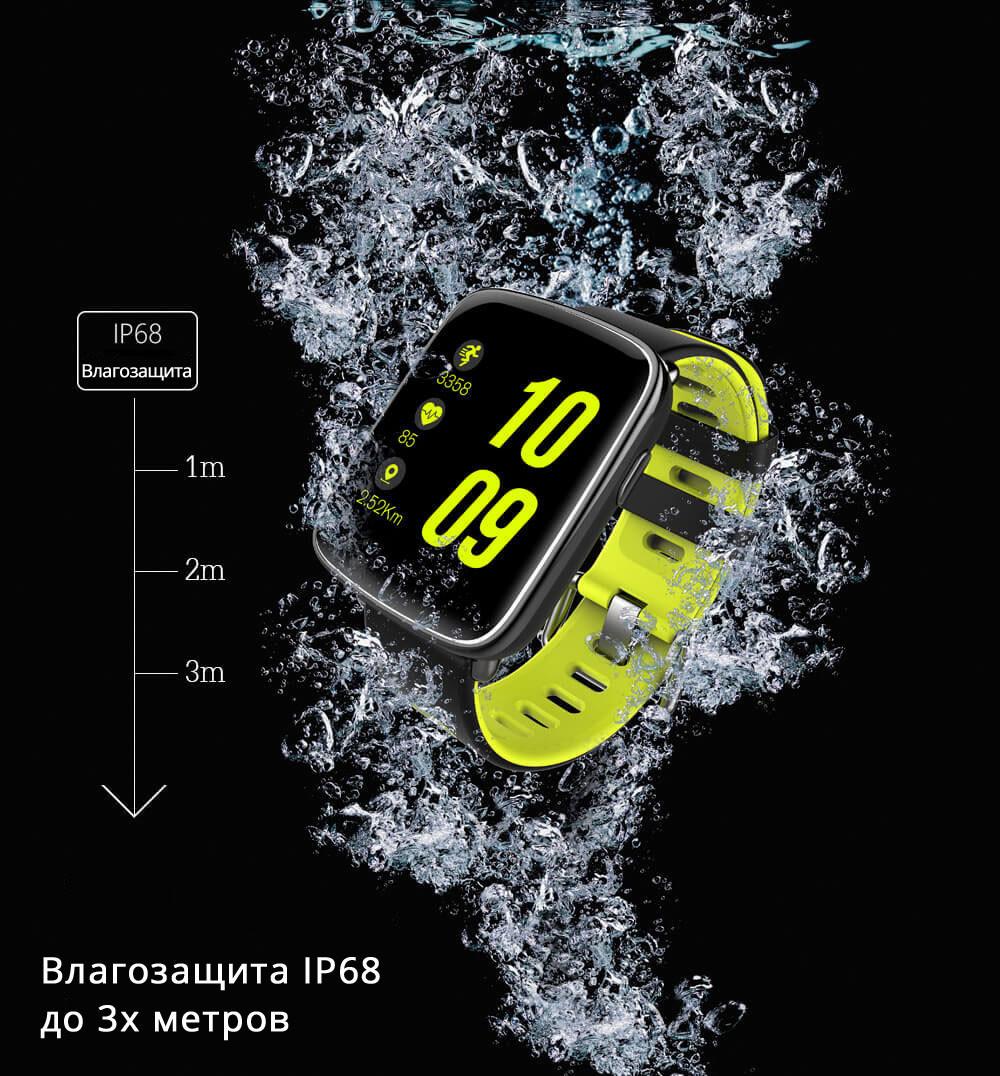 Умные Часы Smart Watch GV68 влагозащита